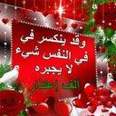 Musa Idris (@0123232338) Twitter