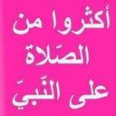 نعيم محمد (@0555812985az) Twitter