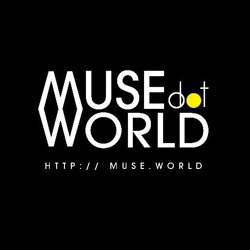 MUSE.WORLD