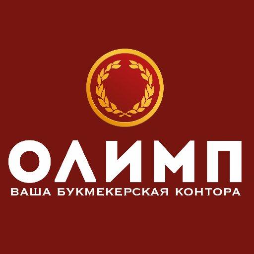 бк olimp