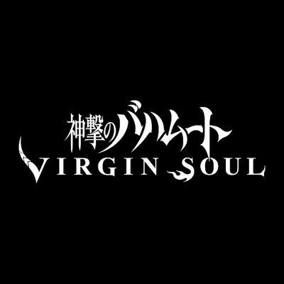 本日「神撃のバハムート VIRGIN SOUL」オリジナルサウンドトラックが発売になりました!池さんが作られた珠玉の楽曲たちがギュギュッと詰まった作品になっていますのでぜひご堪能ください!池さんのインタビューもお見逃しなく!… https://t.co/ESkMfEAkwb