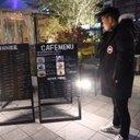Kenta.Murakami (@0601_kenta) Twitter