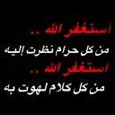 تائب الئ الله (@yykuytgrv) Twitter