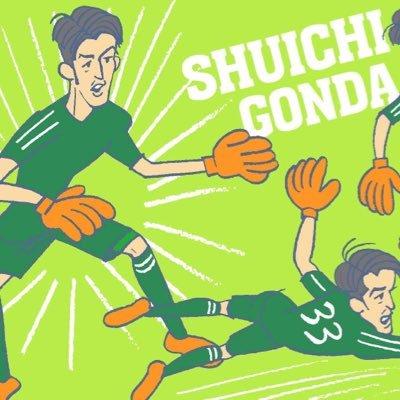 gonchan20