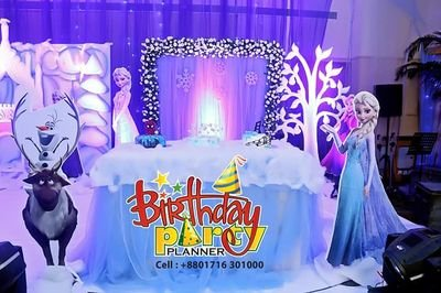 bd party planners