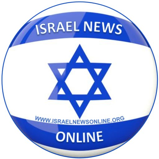 Israel News Online