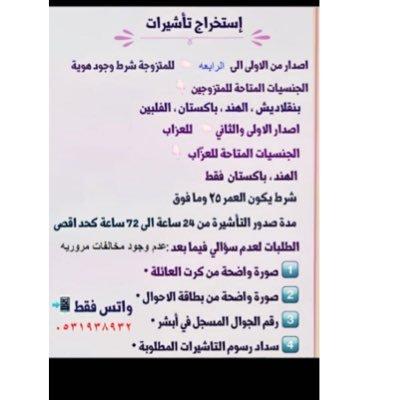 استخراج تاشيرات ..'s Twitter Profile Picture