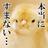 sugari_b