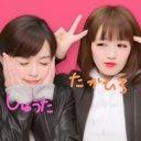 ぴら (@11chii11161) Twitter