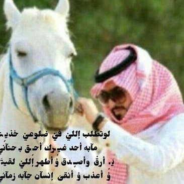 حبك ملكني Abady 0a Twitter