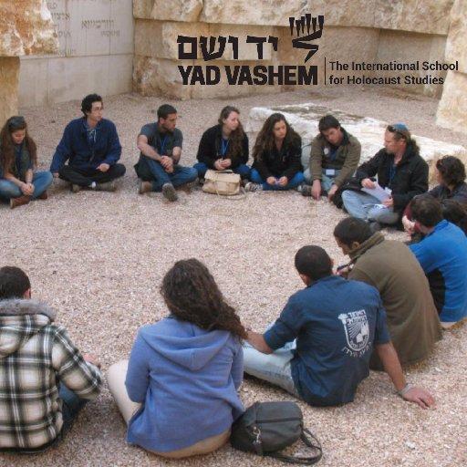 Yad Vashem School