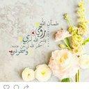Ahmad Kasem (@05b14db30d4b49d) Twitter