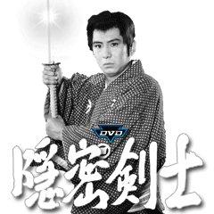 DUP_DVD隠密剣士発売中 (@dup_han) | Twitter