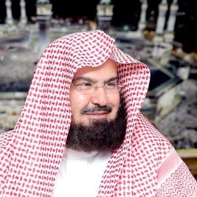 أ.د عبدالرحمن السديس