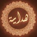 هــدايــة (@0123Twba) Twitter