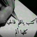 0534 376 1522 (@0534_1522) Twitter
