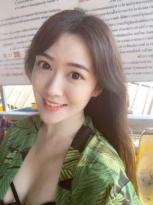 QingYao