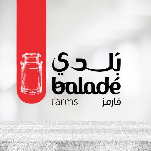 @BaladeFarms