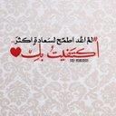 Reem (@11reem_m) Twitter
