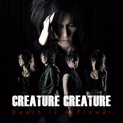 creature creature creature c twitter