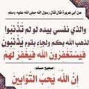 بدر الديري (@1958_badr) Twitter