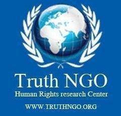 fr.truthngo.org