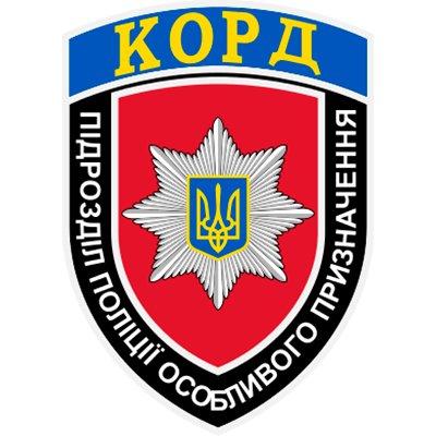 @Police_KORD
