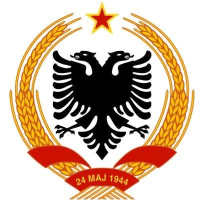 アルバニア社会主義人民共和国