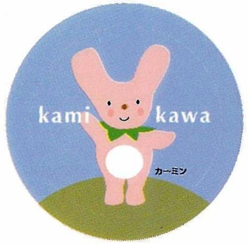 カーミン (@kamikawa_kaamin) | ...