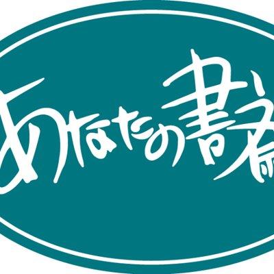 『石川県の土産 金箔屋 さくだ「金箔入 福梅こんぶ茶」にゴールデンボンバーステッカーをCDショップ店員がひとつひとつ丁寧に貼りまして』!!前回同様、素敵に長いタイトルとなっております(続く #ゴールデンボンバー 【CD担当:s】