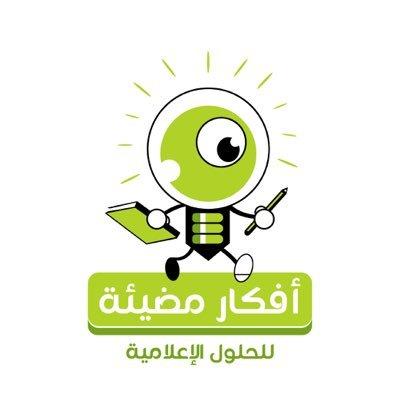 afkarynet Twitter Profile Image