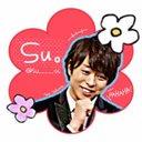 Su_____ss