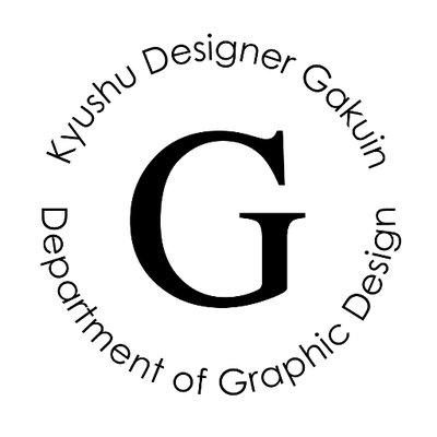 グラフィック デザイン と は