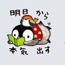 山本 裕也 (@01300906) Twitter