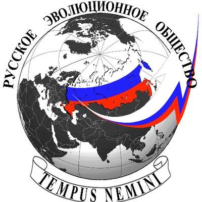 РЭО #PutinTeam