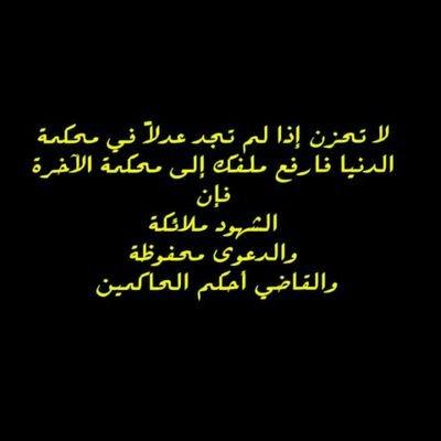 القرآن نور حياتي On Twitter