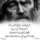 د . وليد العدوي (@11pjZCmnVldWox6) Twitter