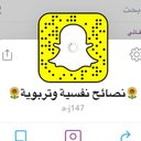 راشد الفوزان (@RashidALFowzan) Twitter