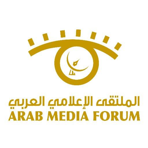 @arabmediaforum