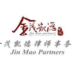 Jin Mao Partners