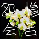 Kumiko-Hosoya (@0935sh30) Twitter