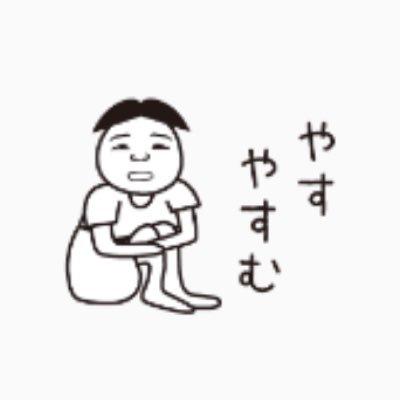 『拡散希望』 5/27(日) 福山雅治 DOME LIVE 2018 BROS枠 1枚 交換 行けるようになったのですが、 友人も参戦したいそうなので、  二枚チケットをお持ちの方で 一人でも参戦したい方、譲ってくださる方交換可の… https://t.co/4rWJzrFweF