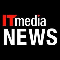ITmedia NEWS twitter profile