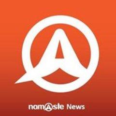 Namaste App English