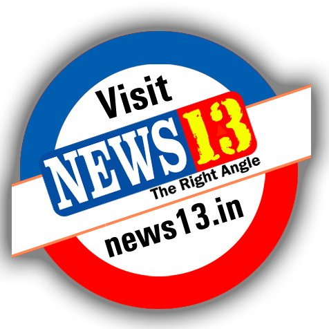News13.in