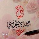 shadi Kurdi (@05fffb003b434cf) Twitter