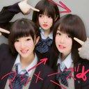 こっじー (@0111perfume2) Twitter