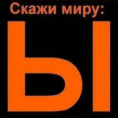 Алек�анд� Б�ков bykovofficial twitter
