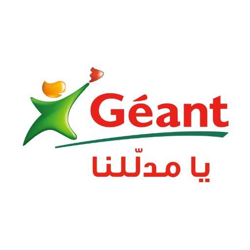 @GeantTn