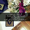 هناء عثمان (@0924343804aa) Twitter